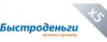 Займ на карту в Кирове срочно - более 32 предложений