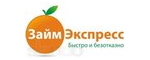 Займ 60000 рублей на карту быстро по паспорту – онлайн заявка